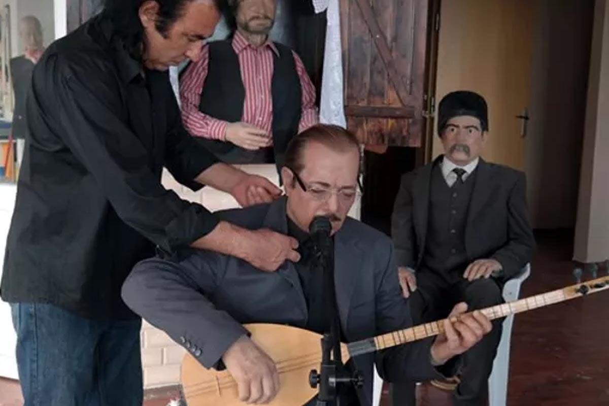 Neşet Ertaş Gönül Sultanları Müzesi