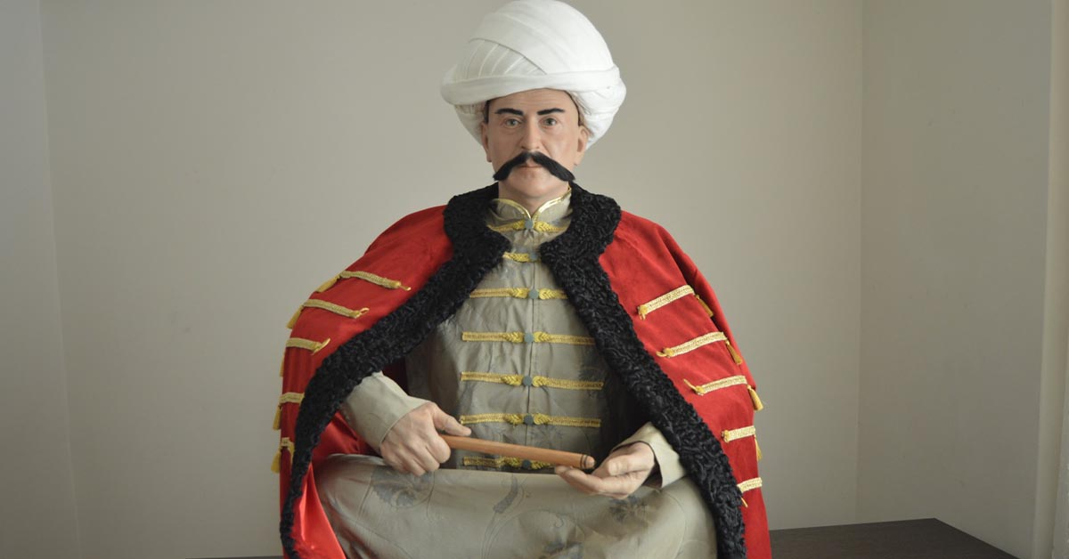 Trabzon Kanuni Evi Müzesi
